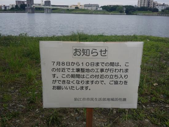 20170702_173023.jpg