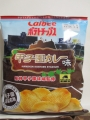 ポテトチップス 甲子園カレー味