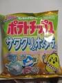 ポテトチップス サワクリ&ホタテ味