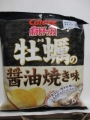 ポテトチップス 牡蠣の醤油焼き味