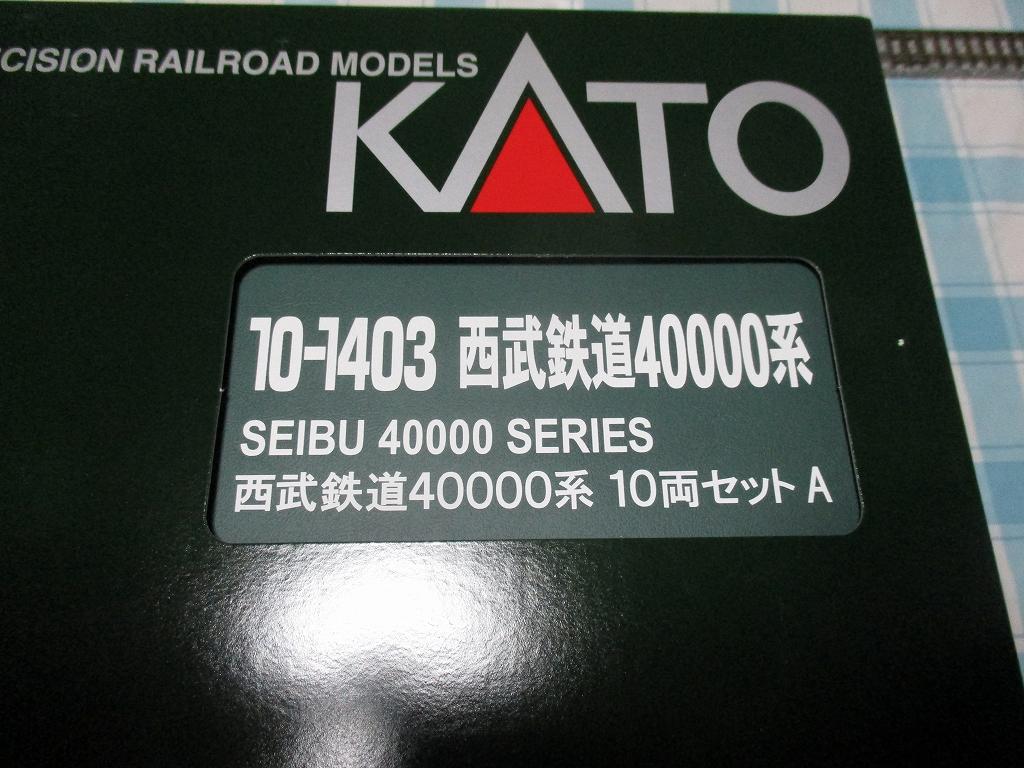 IMG_7926.jpg