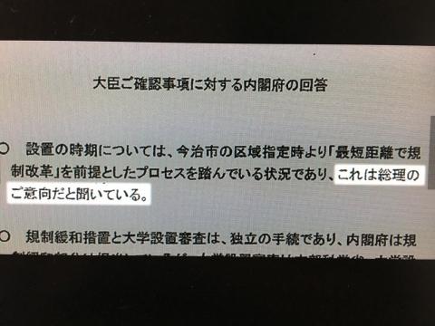 2017-05-24_18-17-31.jpg