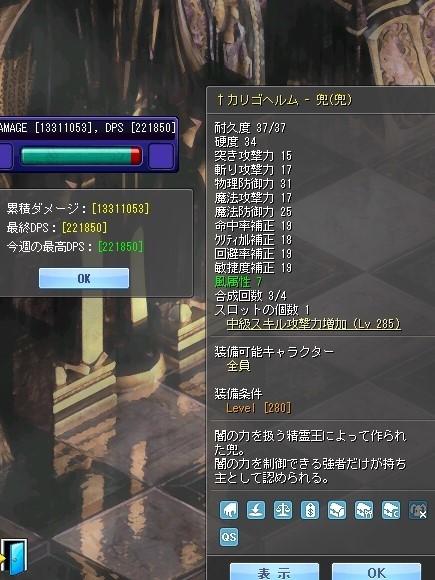 TWCI_2017_4_29_2_14_59.jpg