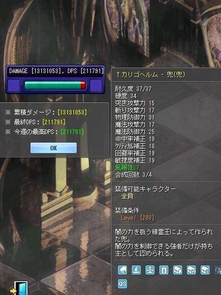 TWCI_2017_4_29_2_6_58.jpg