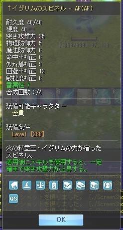 TWCI_2017_5_20_18_36_5.jpg