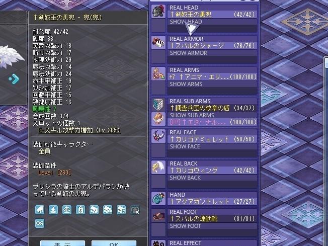 TWCI_2017_5_4_16_25_54.jpg