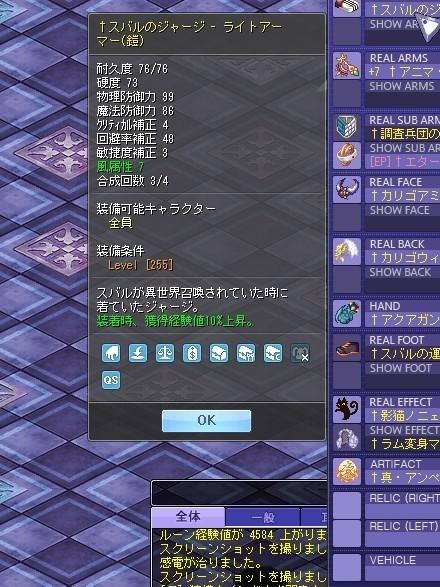 TWCI_2017_5_4_16_25_57.jpg