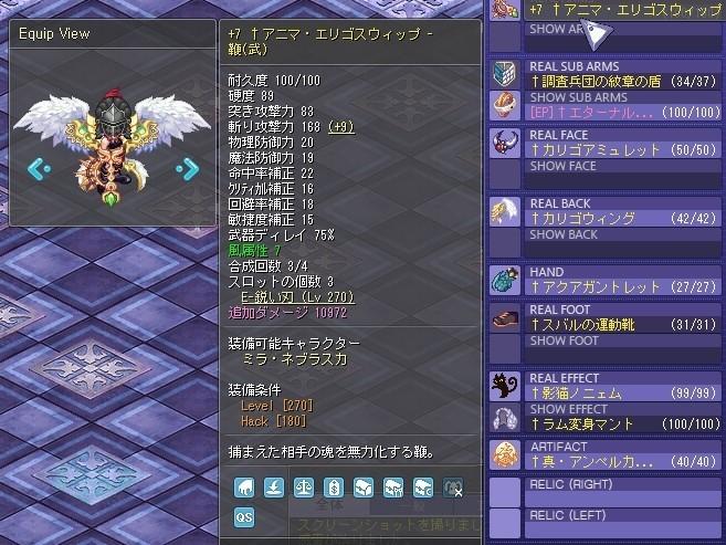 TWCI_2017_5_4_16_26_1.jpg
