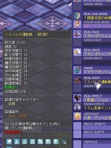 TWCI_2017_5_4_16_26_14.jpg