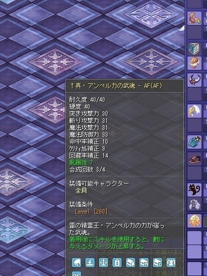 TWCI_2017_5_4_16_26_21.jpg
