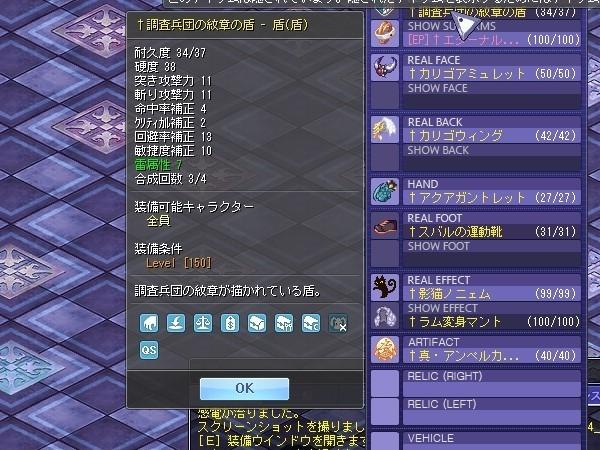 TWCI_2017_5_4_16_26_4.jpg