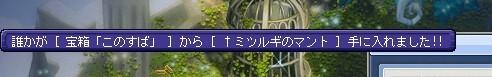 TWCI_2017_6_7_13_37_41.jpg