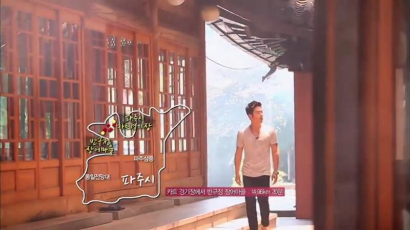 Jang Hyuk ONE-MILE TRAVEL(TRUN-Q) 장혁 경기여행 1편_[파주장어]kk