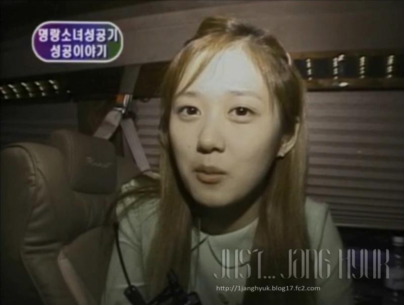 sbs TV天国Ep1 2002-04logo