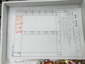 20170514184415ba0.jpg