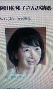 170518_阿川佐和子さん