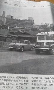 170523_渋谷1957