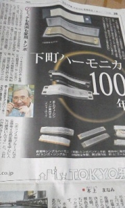170608_とんぼ