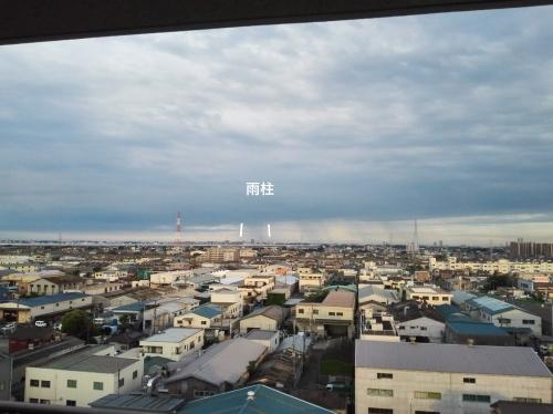 IMG_20170705_180937_Fotor.jpg