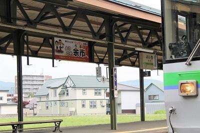 駅看板 2017-6-7 008