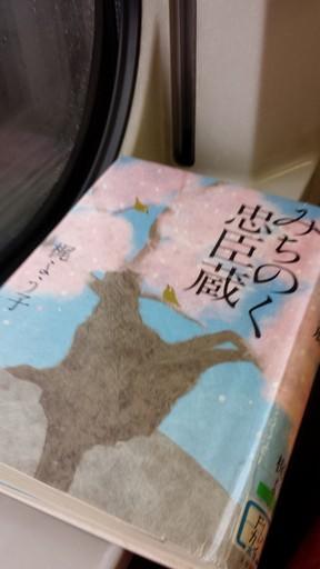 20170507_book.jpg