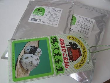 20170518野沢菜お茶漬け (2)