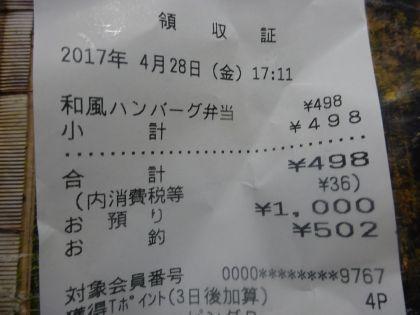 mini_DSC00943.jpg