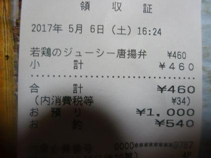 mini_DSC01020.jpg