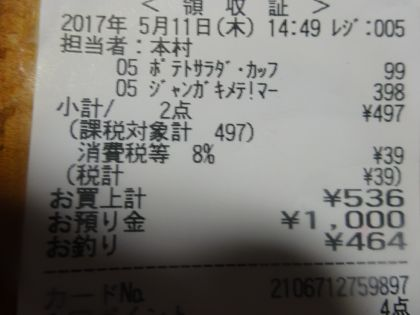 mini_DSC01093.jpg