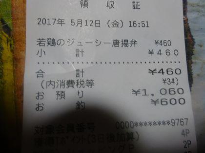 mini_DSC01107_201705121938387c7.jpg