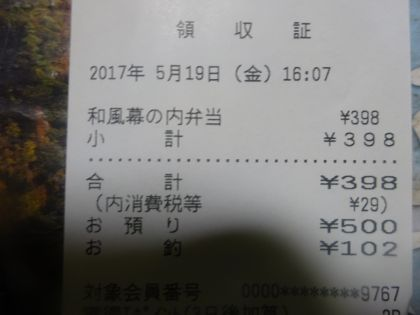 mini_DSC01209_201705191913131c8.jpg