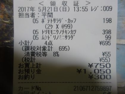 mini_DSC01236_201705211907279e0.jpg