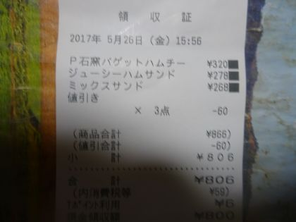 mini_DSC01320_201705261921028ec.jpg