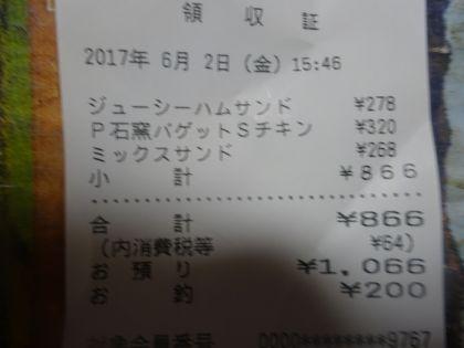 mini_DSC01439_20170602191822b25.jpg