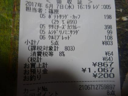 mini_DSC01527_20170607191057abe.jpg
