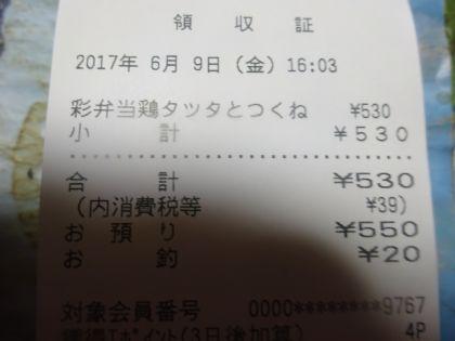mini_DSC01567_201706091916194ef.jpg