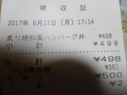 mini_DSC01616_20170612190616c15.jpg