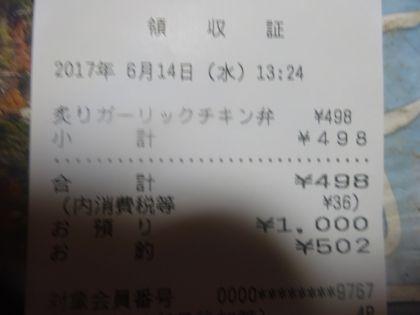 mini_DSC01645_20170614191634b20.jpg