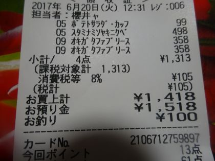 mini_DSC01737_20170620193317b99.jpg