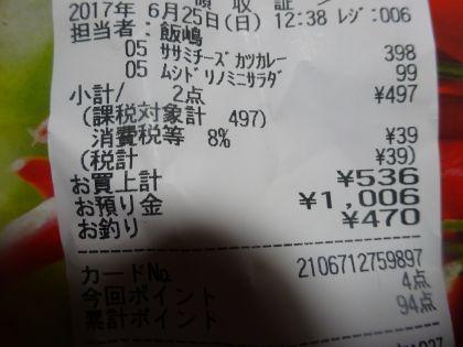 mini_DSC01823.jpg
