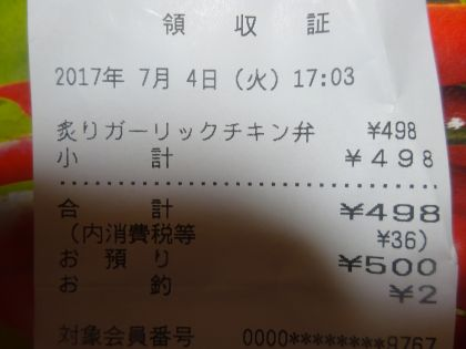 mini_DSC01969.jpg