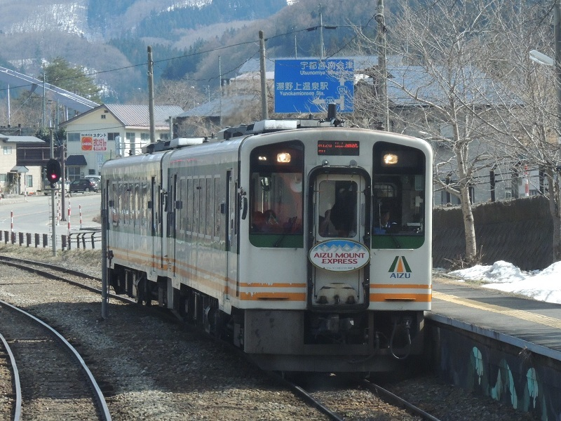 DSCN1601.jpg