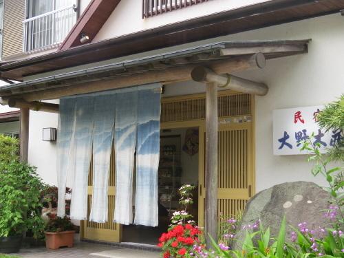 大野木荘玄関