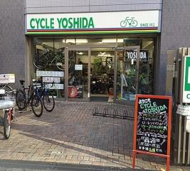 CYCLE YOSHIDA テレ朝通り 西麻布店