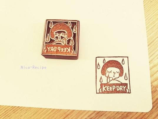 KEEP DRY(涙)①