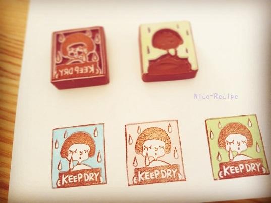 KEEP DRY(涙)➂