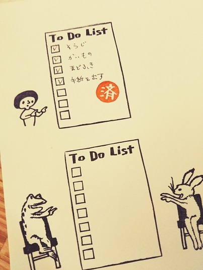 To Do List➂