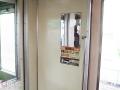 151011_mirror_02-600x450.jpg
