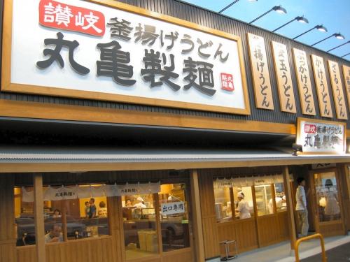 【競馬ネタ】競馬場に丸亀製麺を入れなさい!!!!!!!!!