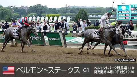 【競馬ネタ】安田記念から宝塚記念の間にG1を増やそう!